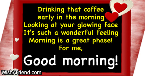 ... 12003 Good Morning Messages For Wife ...